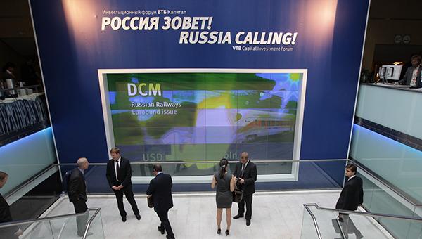 tyazhelo-no-terpimo-rossiya-poka-uspeshno-spravlyaetsya-s-oslozhneniem-situacii-v-ekonomike