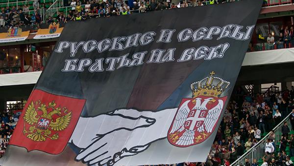 posol-serbii-belgrad-nikogda-ne-prisoedinitsya-k-sankciyam-protiv-rossii