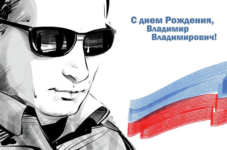 prezident-rossii-vladimir-putin-otmechaet-svoy-62-den-rozhdeniya