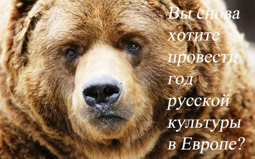 sila-rossii-v-ee-kovarnoy-kazhuscheysya-slabosti