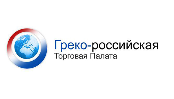 greko-rossiyskaya-torgovaya-palata-vystupila-za-snyatie-sankciy-protiv-rossii
