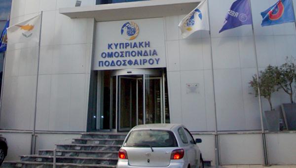 terakt-protiv-futbolnyh-sudey-kipra-samodelnaya-bomba-vzorvalas-u-zdaniya-associacii