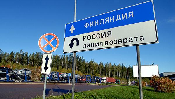 turisty-vveli-sankcii-russkie-menshe-ezdyat-i-menshe-tratyat-v-finlyandii