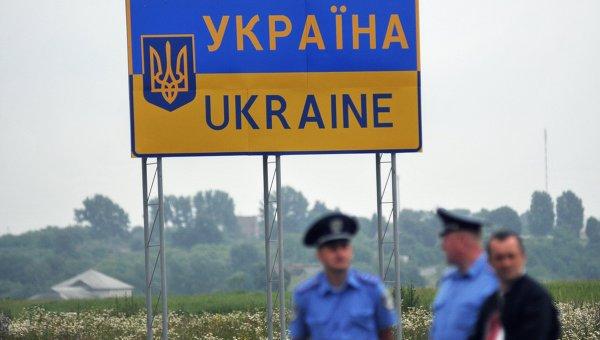 es-predlagaet-ustanovit-mezhdunarodnyy-kontrol-na-ukrainskoy-granice