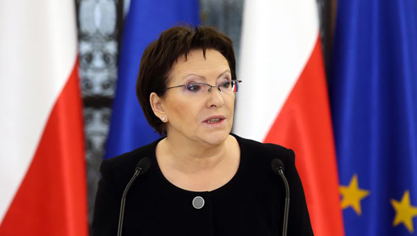 polsha-reshenie-o-vysylke-rossiyskih-diplomatov-mogut-prinyat-vo-vtornik