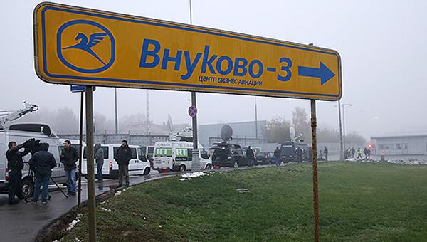 putin-i-olland-vyrazili-soboleznovaniya-v-svyazi-s-gibelyu-glavy-total