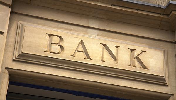 kipr-v-poiskah-bankovskoy-stabilnosti