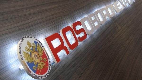 rosoboroneksport-oruzheyniki-iz-evropy-zainteresovany-v-sotrudnichestve-s-rossiey