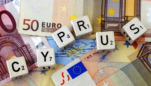 ekonomicheskie-pokazateli-bankov-kipra