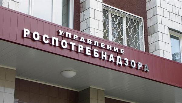 rospotrebnadzor-ogranichil-postavki-myasnoy-produkcii-iz-es-iz-za-sibirskoy-yazvy