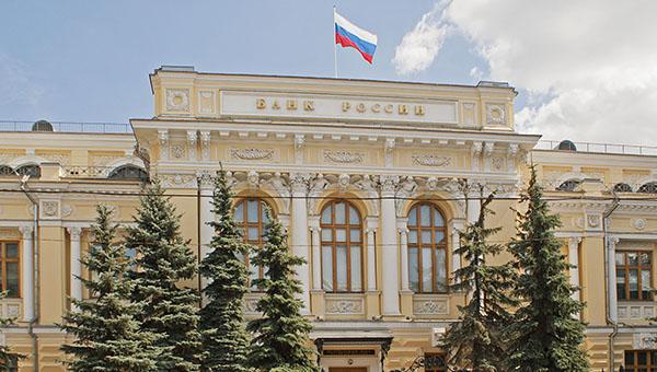 v-svobodnoe-plavanie-bank-rossii-otkazyvaetsya-zaschischat-rubl-lyuboy-cenoy