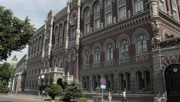 ukraina-na-puti-k-defoltu-zolotovalyutnye-rezervy-nbu-v-upadke