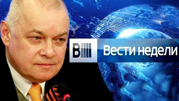 vesti-nedeli-s-dmitriem-kiselevym-09-11-2014