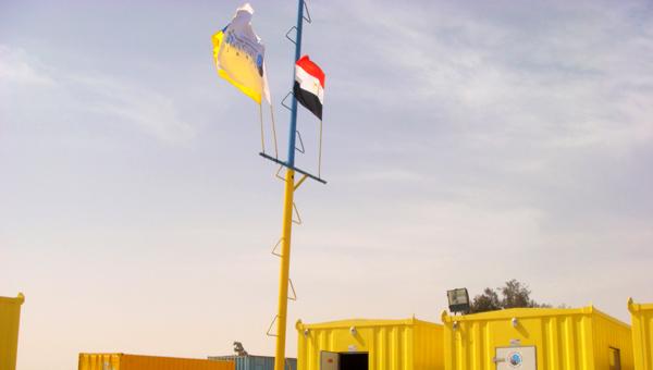 naftogaz-nachal-dobychu-prirodnogo-gaza-v-egipte