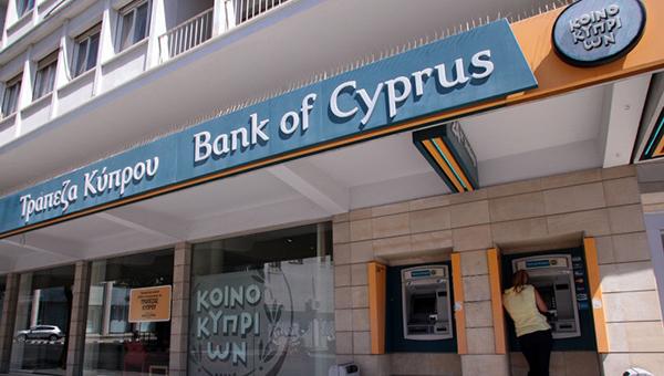 torgovlya-akciyami-banka-kipra-vozobnovitsya-na-fondovyh-birzhah-kipra-i-grecii-v-dekabre