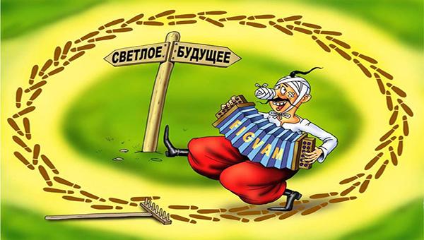 uspp-na-ukraine-nachalsya-nevidannyy-krizis-porozhdennyy-pravitelstvom