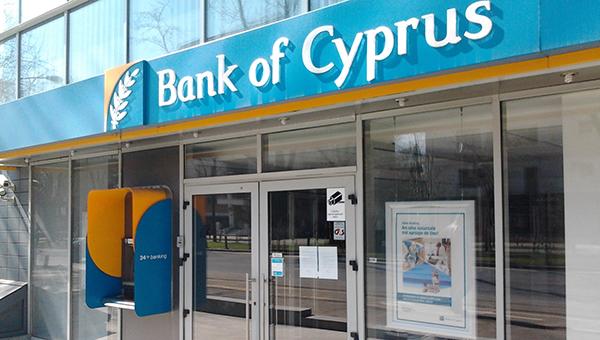 opublikovan-spisok-kandidatov-v-sovet-banka-kipra