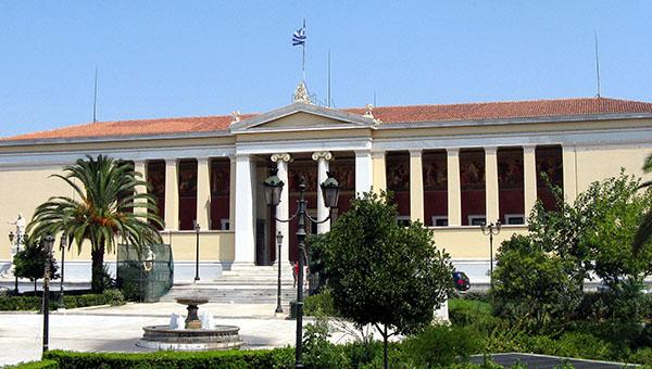 grecheskie-universitety-ischut-sponsorov