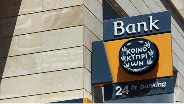 bank-of-cyprus-prodolzhaet-derzhatsya-na-plavu