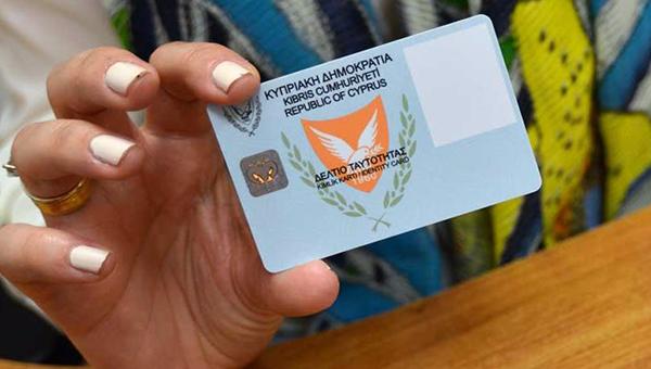 evrostat-2300-chelovek-poluchili-kiprskoe-grazhdanstvo-v-2012-godu