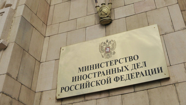 mid-rf-prizval-serbiyu-vzvesit-vse-obstoyatelstva-v-voprose-o-prisoedinenii-k-sankciyam