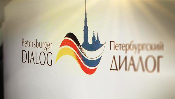forum-peterburgskiy-dialog-otmenen-po-nastoyatelnoy-prosbe-merkel