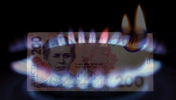 mvf-sovetuet-ukraine-povysit-ceny-na-gaz
