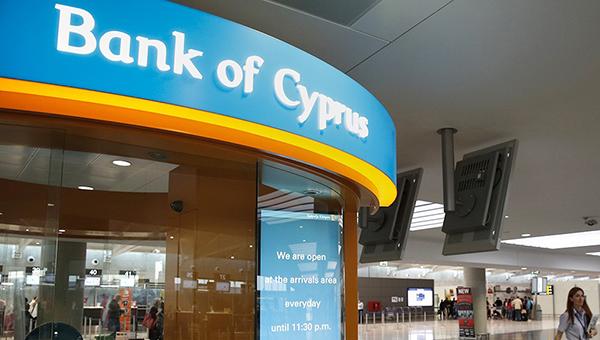 vybran-novyy-sovet-direktorov-bank-of-cyprus