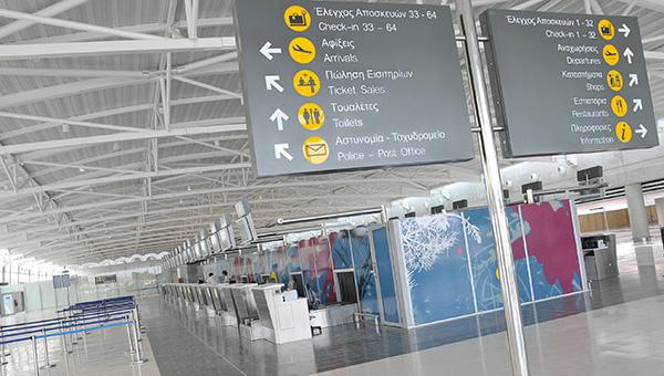 chrezvychaynaya-situaciya-v-aeroportu-larnaki-zaplanirovannyy-trening-proydet-po-grafiku