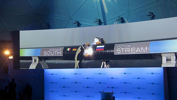 south-stream-ocenila-poteri-evropeycev-ot-zamorozki-proekta-v-2-5-mlrd-evro