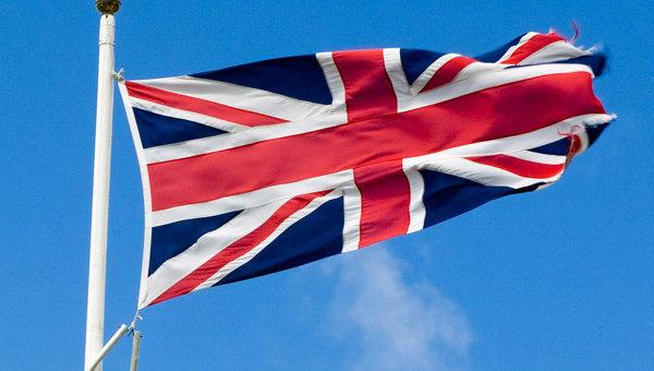britanskoe-posolstvo-v-kaire-priostanovilo-rabotu