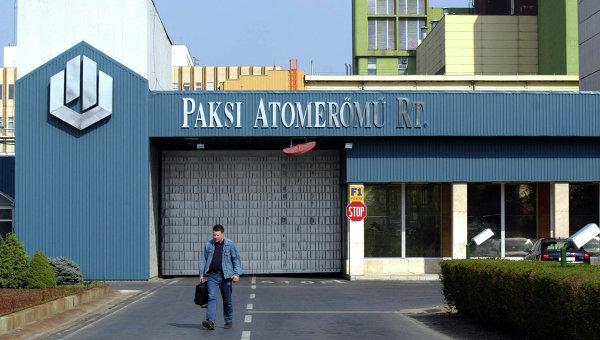 rossiya-i-vengriya-podpisali-kontrakt-na-dostroyku-vengerskoy-aes-paksh