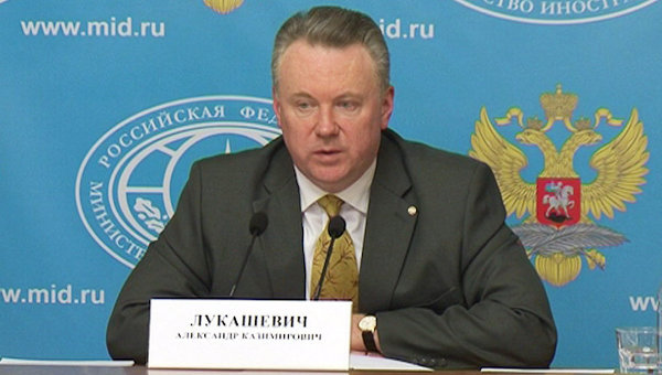 oficialnyy-predstavitel-mid-rf-aleksandr-lukashevich-provodit-brifing