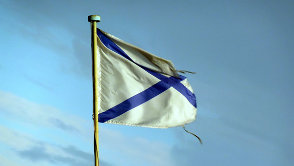 den-utvezhdeniya-petrom-i-andrevskogo-flaga