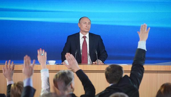 putin-provedet-tradicionnuyu-bolshuyu-press-konferenciyu