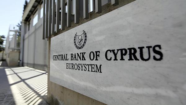 cb-kipra-prizyvaet-banki-nachat-kreditovanie