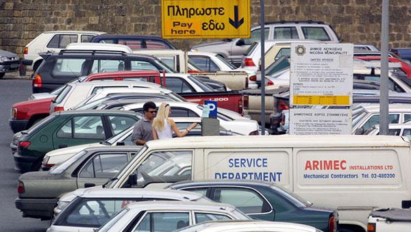 po-iniciative-chinovnikov-parkovka-v-nikosii-v-prazdnichnye-dni-stanet-besplatnoy