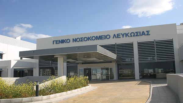 v-centralnoy-klinike-nikosii-otkryto-otdelenie-transplantologii