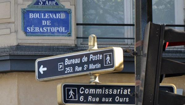 parizh-sevastopolskiy-bulvar