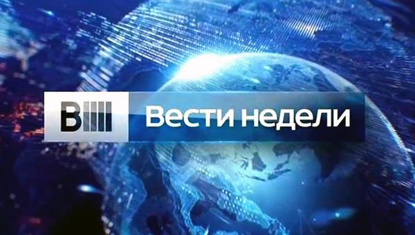 vesti-nedeli-s-dmitriem-kiselevym-28-12-2014