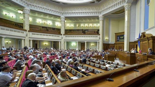 parlament-ukrainy-prinyal-zakon-o-vvedenii-sbora-na-import