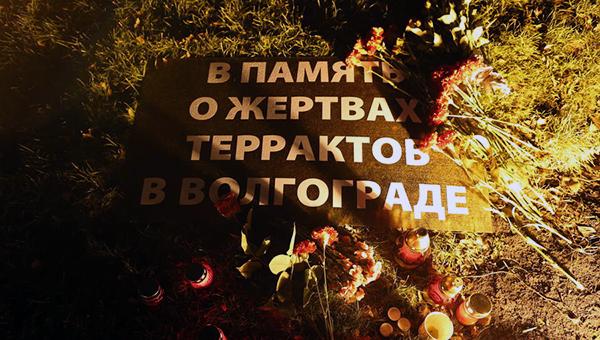 volgograd-vspominaet-zhertv-teraktov-dekabrya-2013-goda