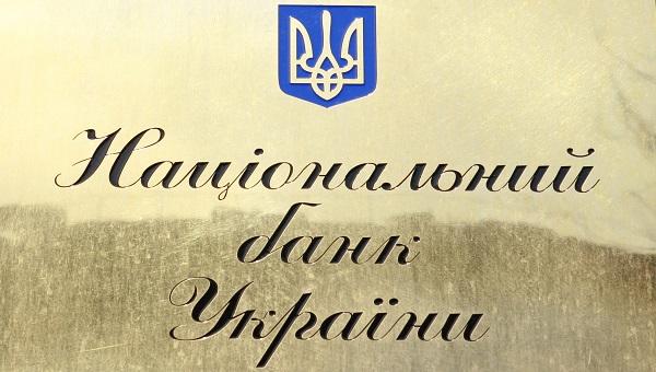 nacbank-ukrainy-vvp-upal-na-7-5-grivna-devalvirovana-na-100
