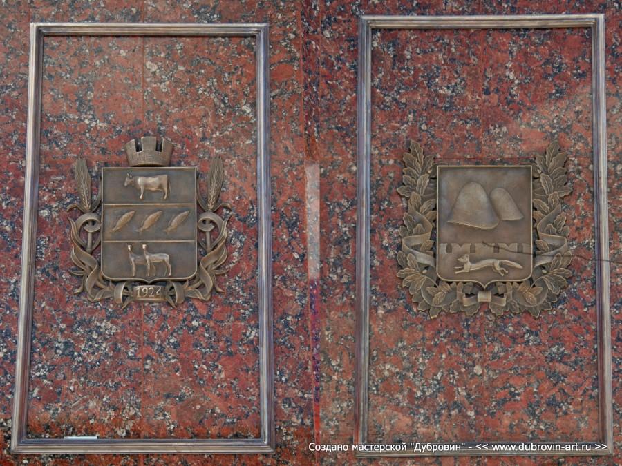 Гербы на торцевых гранях постамента скульптуры. © Михаил Новосёлов / www.dubrovin-art.ru