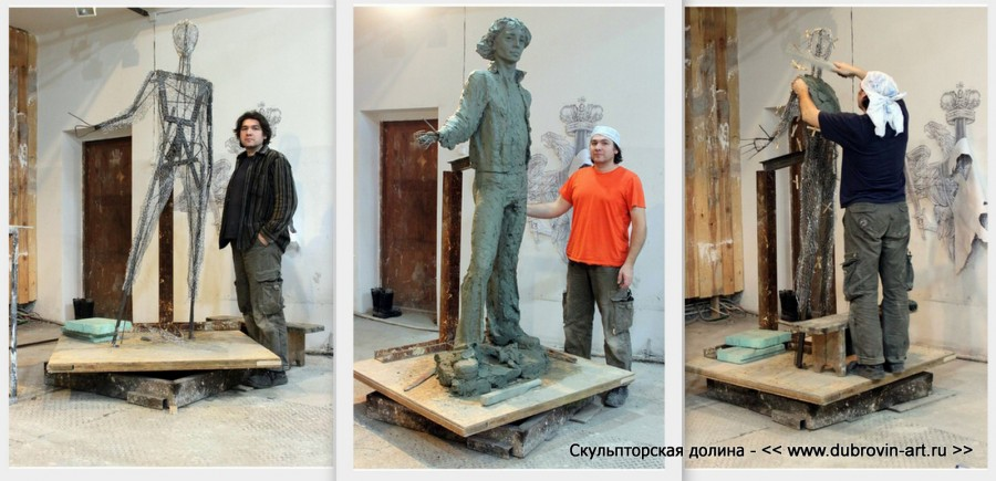 Работа скульптора. Скульптура Воспоминание о моряке загранплавания