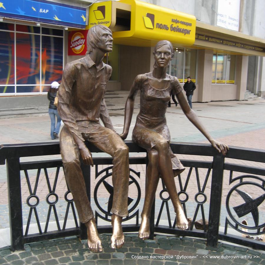 Влюблённые (Екатеринбург. 2006г., София Прохоренко, А. Рябов)