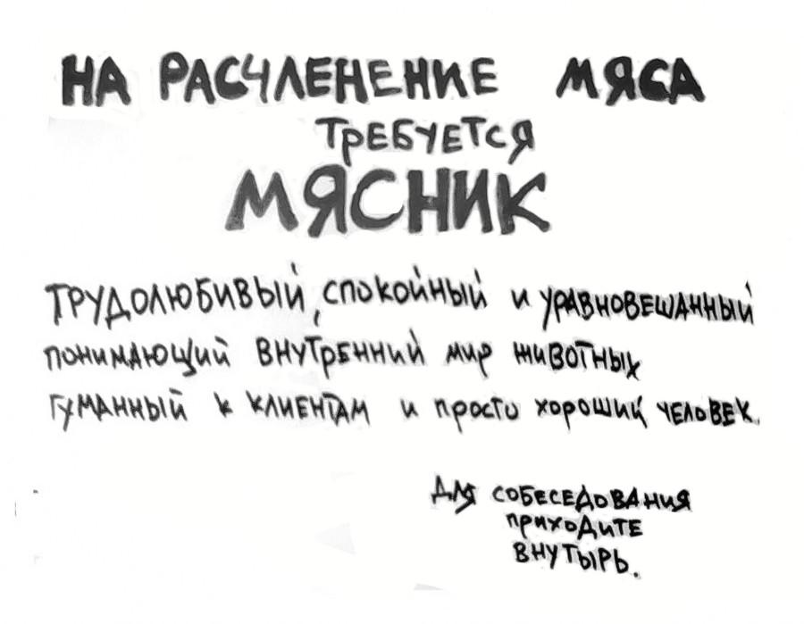 http://ic.pics.livejournal.com/czeslaw_list/71417888/110840/110840_900.jpg