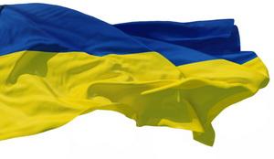 Флаг Украины_300