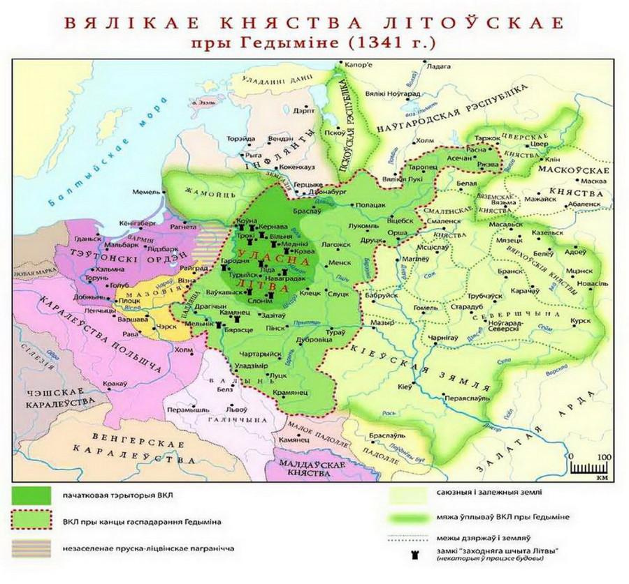 ВЛК при Гедымине 1341 годы