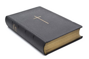 Библия_300